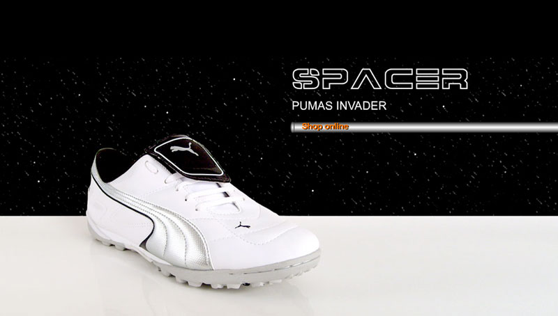 Animation basket Pumas Spacer